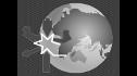 logo de Continental Dados Maldonado